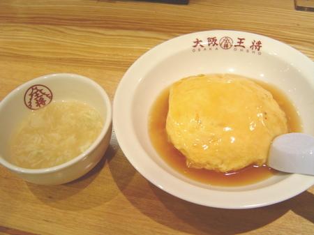 oosaka-ohsho-fuwatoro-tenshinhan3.jpg